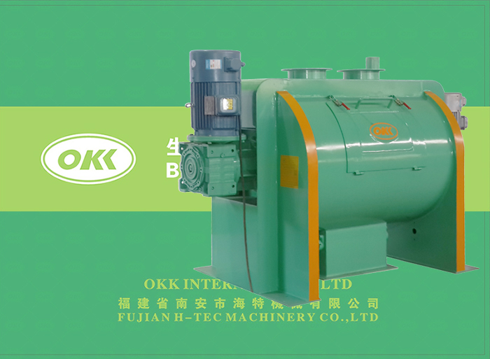 Fiber dry powder mixing machine