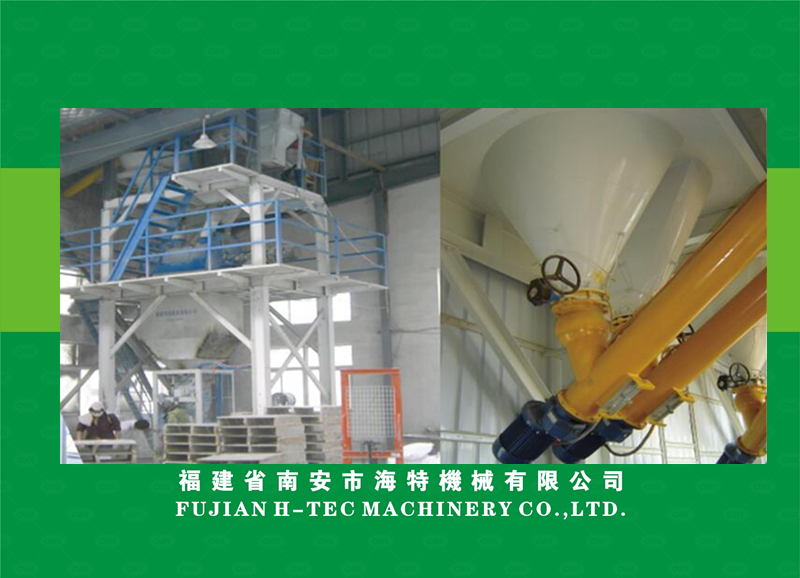Fiber dry powder mixing machine - copy - copy - copy